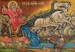 Sveti prorok Iliia (Ilinden)