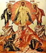 Преображение Господне (Сотировден)