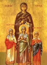 Света София, Вяра, Надежда и Любов